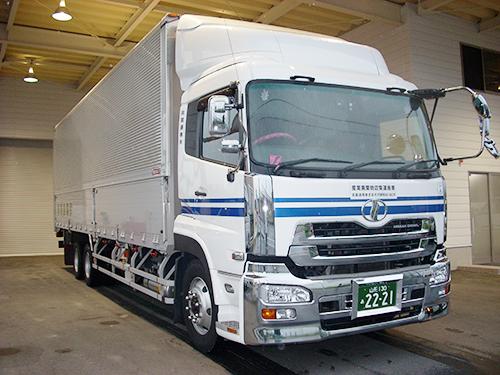 transport-13