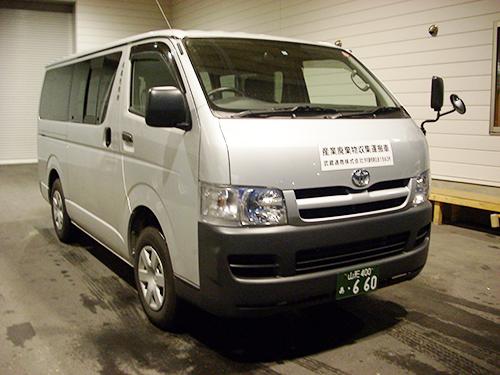 transport-14
