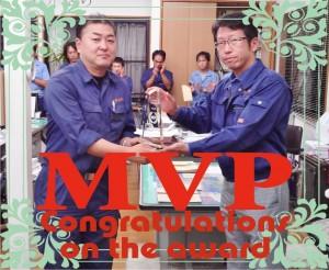 社内業績表彰制度