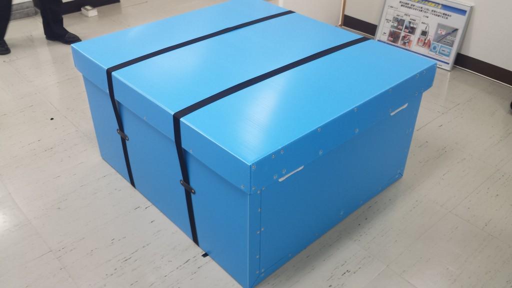 ドローン用通箱の梱包設計