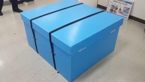 梱包通い箱 包装設計 20160201