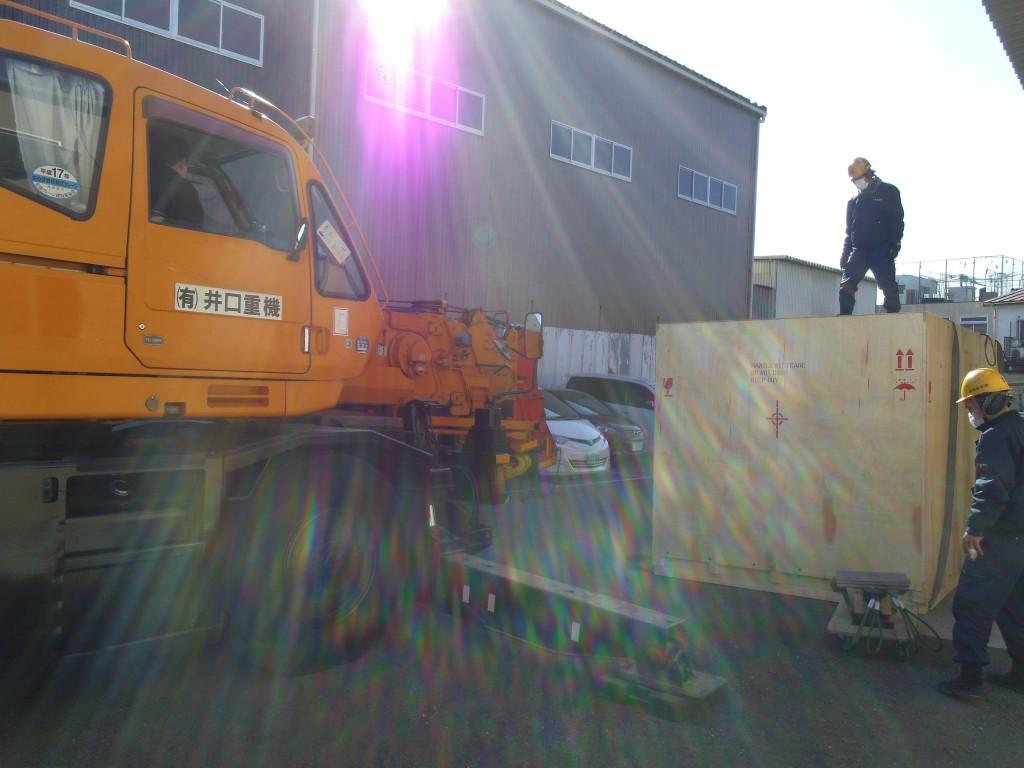 大型重量機械装置の輸出梱包業務