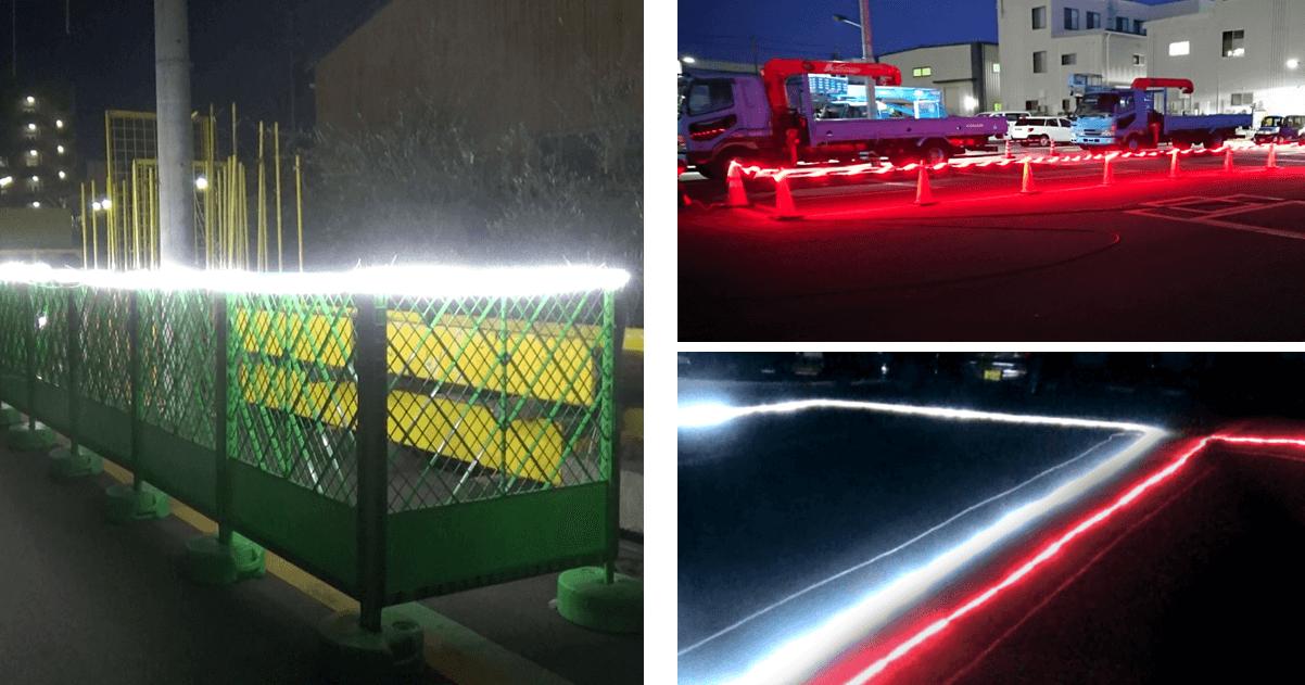 弊社協力会社様によるLED照明(5色の色違いあり)